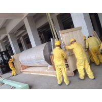 广州开发区大型设备木箱包装,广州出口包装公司