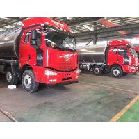 解放20吨铝合金油罐车价格