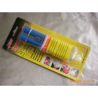 DIY胶水全透明AB胶/针筒AB胶 环氧AB胶 使用更方便5分钟速干