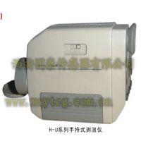 供应H-U手持式铸造测温仪 钢水、铁水测温仪