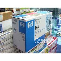 上海惠普打印机硒鼓专卖店,hp 1566打印机硒鼓报价格,惠普硒鼓送货电话