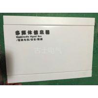 厂家生产 多煤体弱电信息箱家用精装修信息箱光纤入户信息箱强电回路箱