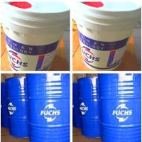 福斯745/94低温润滑脂,FUCHS RENOCALFN 745/94