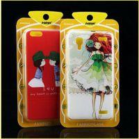 高档吸塑包装 iphone6 plus手机壳包装盒 手机套通用