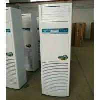 夏季热销山东艾尔格霖立柜式风机盘管 5匹立柜式水冷空调