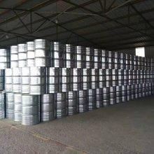 国标99.50%环戊烷发泡剂价格 齐鲁石化环戊烷批发价格