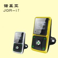国鑫蝴蝶 车用MP3播放器 专业生产销售平面车用MP3 量大从优