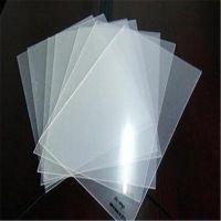 华盾耐力磨砂透明PC板 环保无毒 定制加工非标准PC版 1.0mm