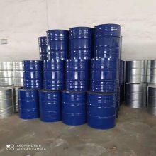 利华益99.95% 高含量有机溶剂苯酚 国标工业级