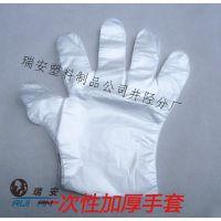 供应一次性手套厂家促销冰点价
