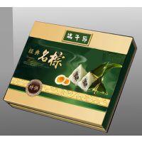 批发定做高质量农产品礼品盒 瓦楞纸盒 食品包装盒 量大从优