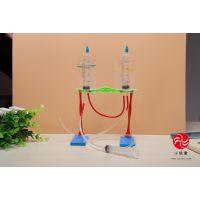 儿童科技小发明制作材料 小学生玩具材料幼儿园科学喷泉科学实验