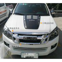 江西五十铃DMAX皮卡车银色中网装饰板装饰条车身外饰中网改装