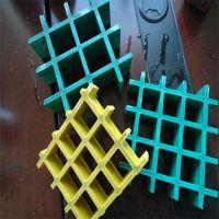 洗车房格栅玻璃钢操作平台污水处理盖板鑫方成400-068-2833