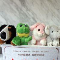 动物毛绒玩具学习卡通书签玩偶娃娃儿童书签厂家定制