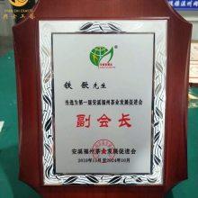 上海会员单位奖牌,木头奖牌,木托证书定制,经销单位纪念品