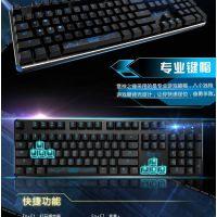 精灵雷神之锤机械键盘 黑轴104 原装*** 全无冲设计 欢迎批发