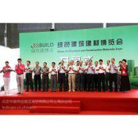 2016上海墙衣展览会官方网站