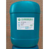 弱酸性汽车水箱水垢清洗剂 强力不锈钢水箱除锈剂 循环水管道除垢剂