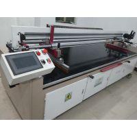 专业研发书法对联印刷机金字瓦当图对联印刷机宣纸染色印刷机