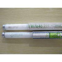 供应欧司朗 T8 30W三基色光管 OSRAM直管荧光灯