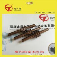 供应YMH PISTON KM1-M7103-00X活塞