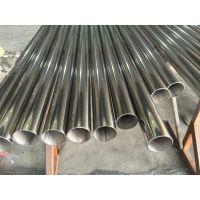 不锈钢大小管,不锈钢304薄壁管,矩形管45*75*1.2