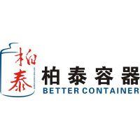 慈溪市柏泰塑料容器有限公司