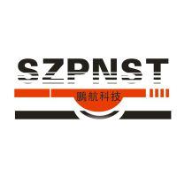 深圳市鹏航科技有限公司