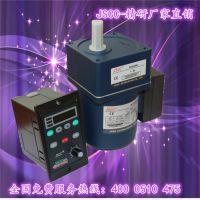 SF200E精研数显调速器JSCC200W面板控制器JSCC调速电机现货供应
