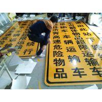 郑州标志牌生产厂家 路*** 反光标志牌 广告牌的报价图片 交通设施生产厂家