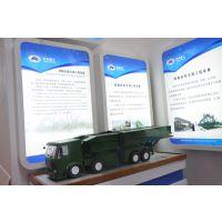 2016第十三届中国国际交通技术与设备展览会