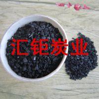 重庆直饮水行业用颗粒状汇钜牌果壳活性炭