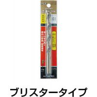日本原装进口ISF钻头P-COD-3.1  超级有优势