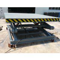 济南AG二八杠 供应高品质固定式液压升降机|升降平台|液压货梯可根据需求定制