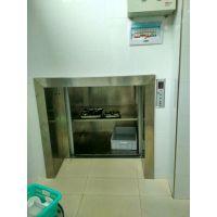 供应摩天塔厨房设备:贵港传菜电梯,玉林杂货电梯,梧州餐梯,贺州食梯