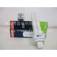 供应欧司朗 DULUX D/E 18W插管 双U OSRAM 4针节能灯