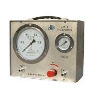 -直销-气缸漏气量检测仪LDR-III 型号:ZEL55-LDR-III
