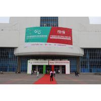 2016第六届中国(北京)国际酒店用品博览会
