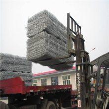 护坡格宾网笼价格 护岸石笼网价格 铁丝网护坡