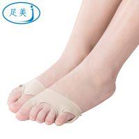 足美佳带布半码垫 双孔硅胶隐形前掌垫超软减震功能鞋垫矫正拇指