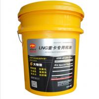 爱尔特LNG重卡专用润滑油15w-40天然气发动机润滑油潍柴玉柴陕汽