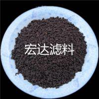 供应宏达滤料水处理除锰除铁锰砂滤料