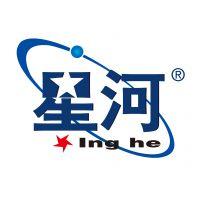 山东省新泰市星河环保设备有限公司