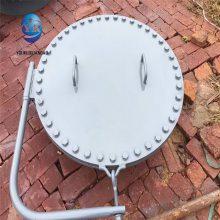 罐顶人孔DN700PN1.6 乾胜牌不锈钢人孔 油罐人孔密封