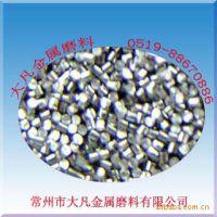 优质磨料上海不锈钢丸1.0mm批发磨料磨具不锈钢丸