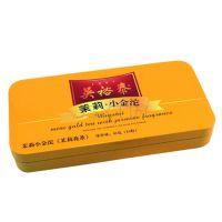 云南小金沱普洱茶马口铁盒 小金砖茶叶包装盒 普洱黑茶铁盒