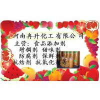 供应国产-进口食品级黄芪胶 黄芪胶质量保证价格优惠
