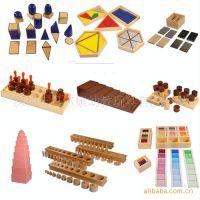 蒙特梭利教具、蒙氏教具、蒙特梭利教具生产厂、教学版蒙氏教具