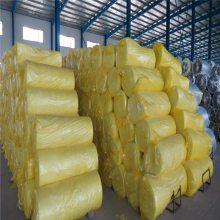 外墙和管道工程专用玻璃棉毡保温材料